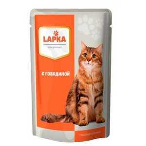 Lapka. Пауч. Говядина в соусе для кошек (в упаковке 28 шт. по 85 гр.)