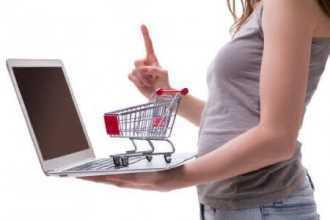 Интернет - магазины,  правила безопасности!