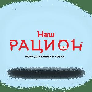 корм для собак и кошек Наш рацион в Ярославле.
