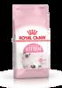 Royal Canin, Kitten, для котят до 12 месяцев