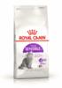 Royal Canin, Sensible 33, для взрослых кошек с чувствительной пищеварительной системой