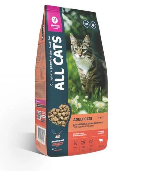 ALL CATS сухой корм для взрослых кошек с говядиной и овощами