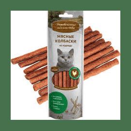 Деревенские лакомства, мясные колбаски из курицы для кошек.