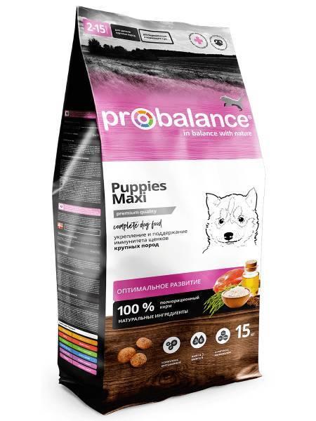 Pro Balance immuno Pappies Maxi, сухой корм для щенков крупных пород (15 кг)