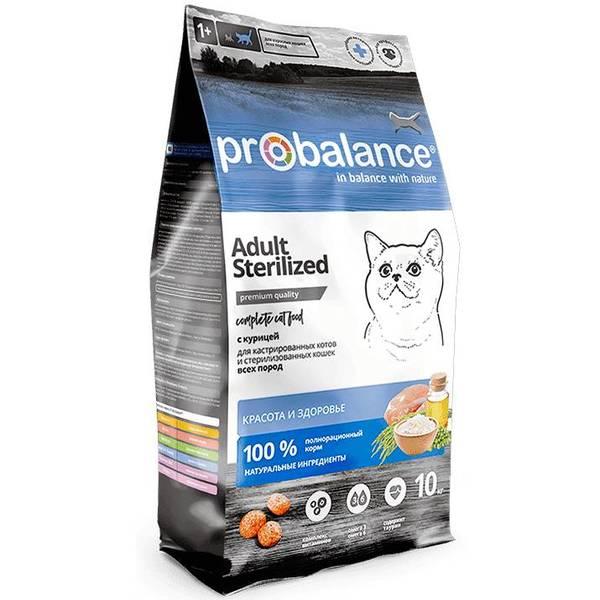 Pro Balance Sterilized сухой корм для кастр. котов и стерилиз. кошек ( 400гр, 10 кг).
