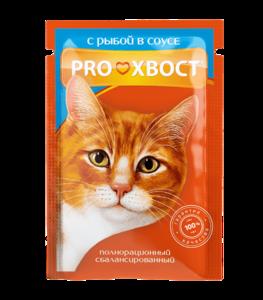Консервы ProХвост для кошек с рыбой в соусе (в упаковке 25 шт. по 85 гр.)