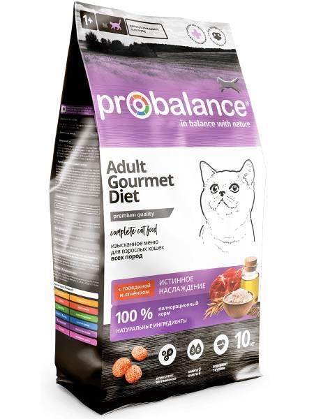 Pro Balance Gourmet сухой корм для кошек с говядиной и ягненком (10 кг).