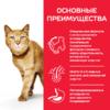 Влажный корм Hill's Science Plan Youthful Vitality для пожилых кошек (7+)для поддержания активности и жизненной энергии, пауч с курицей, 85 г.