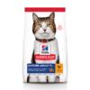 Сухой корм Hill's Science Plan для пожилых кошек (7+) для поддержания здоровья в период старения, с курицей, 0,3 кг, 1,5 кг