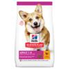 Hill's Science Plan сухой корм для взрослых собак мелких пород для поддержания здоровья кожи и шерсти , с курицей (0,3 кг, 1,5 кг, 3 кг, 6 кг)