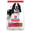Hill's Science Plan сухой корм для взрослых собак средних пород для поддержания иммунитета, с ягненком и рисом (2,5 кг, 12кг, 18 кг)