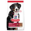 Hill's Science Plan cухой корм для взрослых собак крупных пород для поддержания здоровья суставов и мышечной массы, с ягненком и рисом (12 кг, 14 кг)