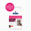 Сухой диетический корм для кошек Hill's Prescription Diet Gastrointestinal Biome при расстройствах пищеварения и для заботы о микробиоме кишечника, c курицей ( 1,5 кг, 5 кг).