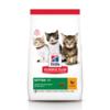 Сухой корм Hill's Science Plan для котят для здорового роста и развития, с курицей (1,5 кг, 3 кг, 7 кг).