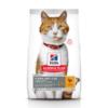 Сухой корм Hill's Science Plan для молодых стерилизованных кошек и кастрированных котов, с курицей (0,3 кг, 1,5 кг 3 кг, 10 кг)