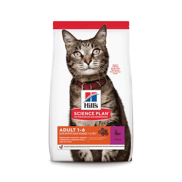 Сухой корм Hill's Science Plan для взрослых кошек для поддержания жизненной энергии и иммунитета, с уткой (1,5 кг, 3 кг, 10 кг)