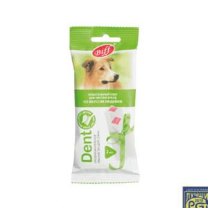 TITBIT, лакомства для собак жевательный снек со вкусом индейки