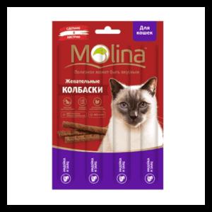 Molina Жевательные колбаски из индейки и зайца для кошек