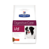 Сухой диетический корм для собак Hill's Prescription Diet i/d Digestive Care при расстройствах пищеварения, ЖКТ,  с курицей (2 кг, 12 кг).