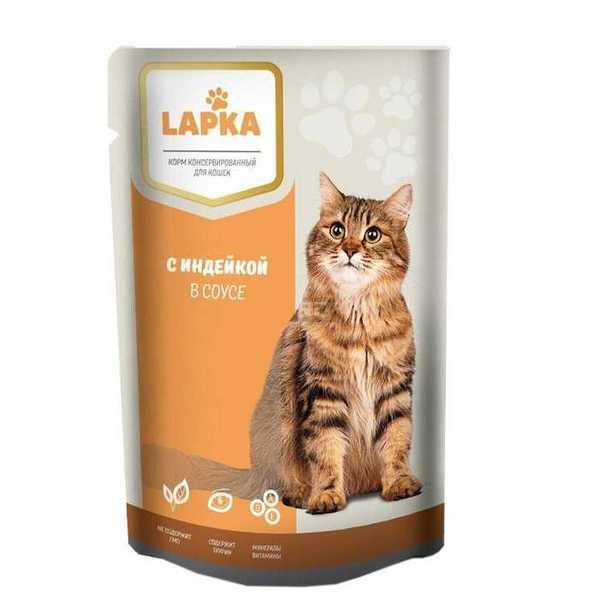Lapka. Пауч. Индейка в соусе для кошек (в упаковке 28 шт. по 85 гр.)