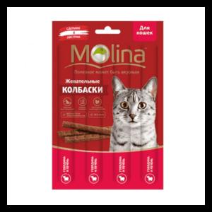 Molina Жевательные колбаски из говядины с печенью для кошек.