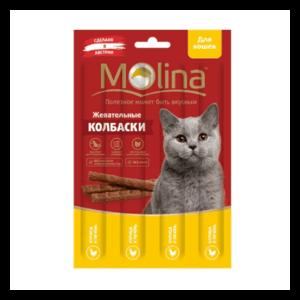 Molina Жевательные колбаски из курицы и печени для кошек.