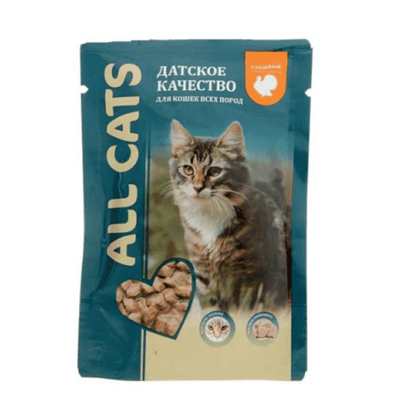 Консервы All Cats для кошек с индейкой (в упаковке 25 шт. по 85 гр.)