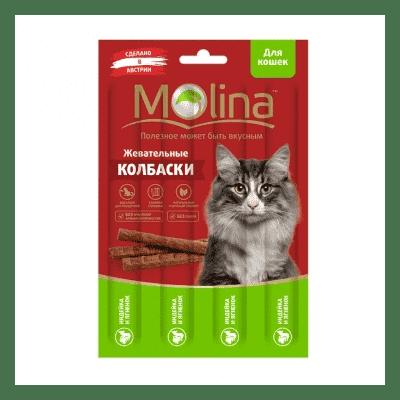 Molina Жевательные колбаски из индейки и ягненок для кошек
