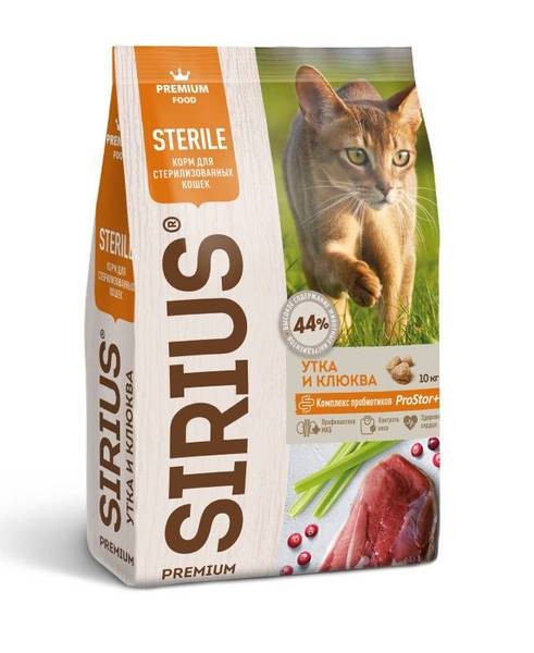 Сухой корм для стерилизованных кошек SIRIUS с уткой и клюквой (1,5 кг 10 кг).