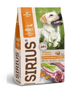 Sirius, сухой корм для собак с ягненком и рисом (2 кг, 15 кг, 20 кг)