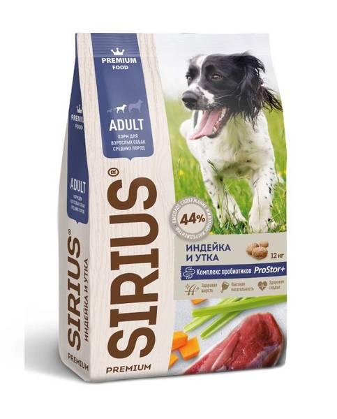 SIRIUS сухой корм для собак, для средних пород, индейка и утка (2 кг, 12 кг, 20 кг)