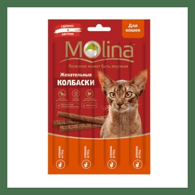 Molina  Жевательные колбаски из оленины и гуся для кошек