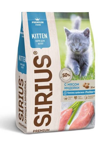 Сухой корм для котят SIRIUS, курица и индейка (10 кг)