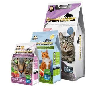 Ночной охотник, сухой корм для стерилизованных кошек и кастрированных котов (400 г. 1,5 кг. 10 кг.)