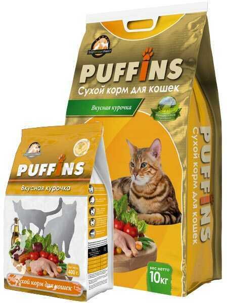 Puffins, сухой корм для взрослых кошек, курица.