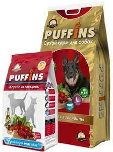 Puffins, сухой корм для взрослых собак, жаркое из говядины.