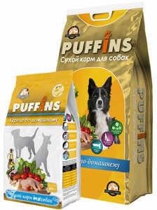 Puffins, сухой корм для взрослых собак, курица по-домашнему.