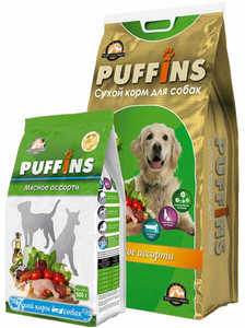 Puffins, сухой корм для взрослых собак, мясное ассорти.