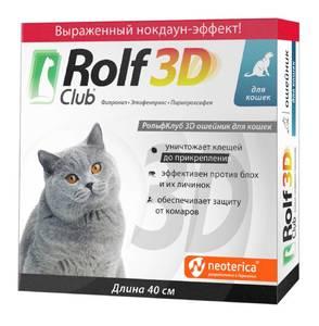 РольфКлуб 3D. Ошейник от клещей и блох для всех кошек