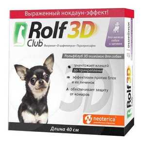РольфКлуб 3D. Ошейник от клещей и блох для щенков и мелких собак.