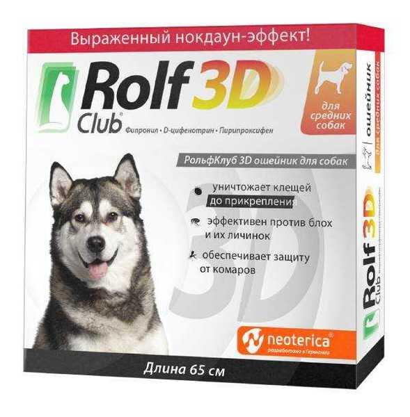 РольфКлуб 3D. Ошейник от клещей и блох для средних собак.