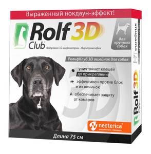 РольфКлуб 3D. Ошейник от клещей и блох для крупных собак.